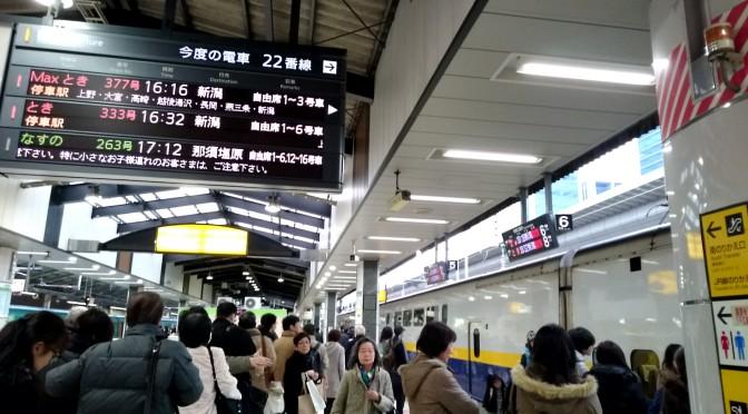 ~松之山まで列車で行こう~