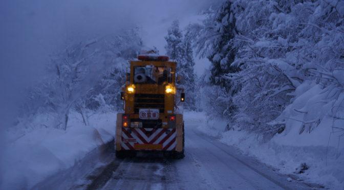 【冬の風物詩~雪道を走る~】