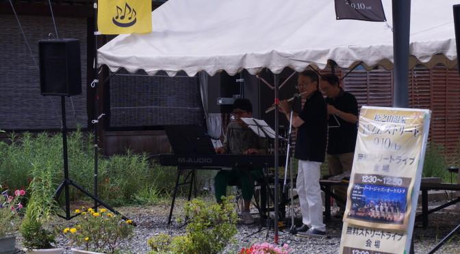 【松之山温泉Jazzストリート】