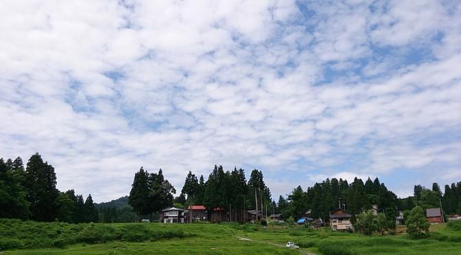 松之山の名所って。。